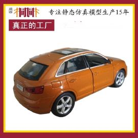 熱銷產品 1: 32 鋅合金回力車模型 汽車模型精品