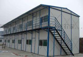 河北蘇氏鋼結構,大量供應活動房,活動板房,彩鋼房,搭建工人臨建房,另出租出售,可定制。