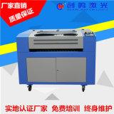 创鸣激光CM-L1390激光机 布料样品切割机 样板裁剪机  纤维布料裁剪机