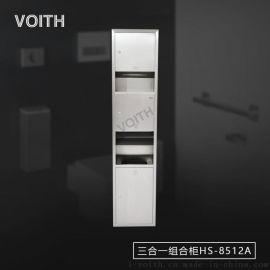 VOITH福伊特HS-8512A不鏽鋼三合一烘手器