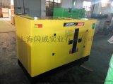30KW静音柴油发电机尺寸重量