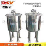德斯威(DSV)304不锈钢桶 SUS304化工桶
