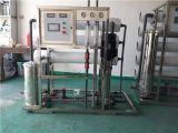 张家港食品厂用水处理/食品行业纯水处理系统