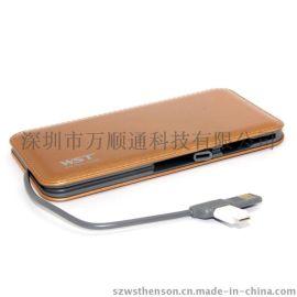 高档皮革款礼品移动电源 8000mAh容量自带线充电宝 工厂直销
