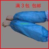 厂家直销防水 防污袖套 蓝色塑料工作袖套可定做