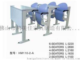 阶梯教室桌椅,阶梯会议培训桌椅广东家具厂家价格批发