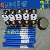 德国Quada(柯特)纯钛焊丝 钛合金激光焊丝