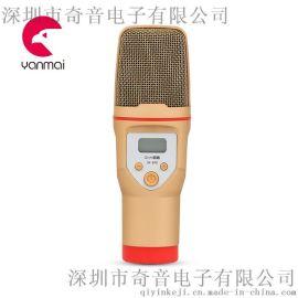 全民k歌手機唱吧專用麥克風電腦K歌話筒錄歌電容迷你麥克風