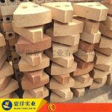 扇形粘土磚,粘土耐火磚,河南耐火磚廠