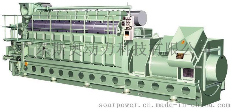 曼MAN船用双燃料发电机组(590KW~5,115KW)