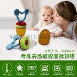 婴幼儿奶嘴厂家 硅胶奶嘴OEM工厂