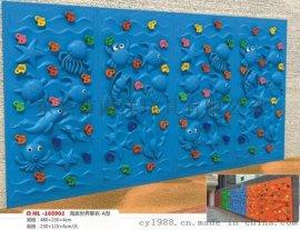 攀岩墙/攀爬墙/幼儿园攀爬墙/攀爬石