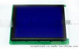 LCD液晶显示屏5.3寸320240,带RA8835控制器