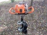 直供旭阳二冲程植树挖坑机电线杆打眼机