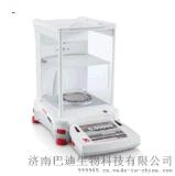 奥豪斯进口天平双量程全自动微量校准天平EX225D 全国总代