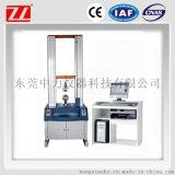 中力ZL-8001A萬能材料拉伸壓縮變形試驗機