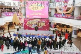 郑州知名活动策划公司专业承接各种庆典会展服务