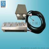 盛德凯SK-L100离子气刀离子风刀静电消除器