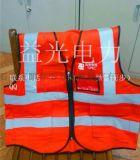 反光背心环卫服安全警示服反光衣施工安全防护马甲