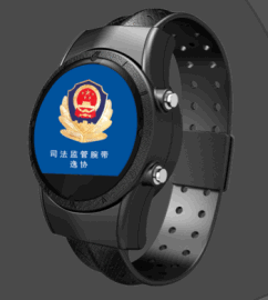 司法監管手表 GPS定位 安全圍欄 腕表 社區矯正 司法定位