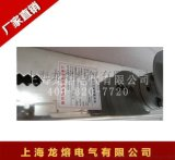 熔断器底座NH2系列  上海龙熔电气有限公司