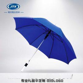 重庆广告雨伞丝印 重庆个性雨伞定制 重庆定做雨伞厂家