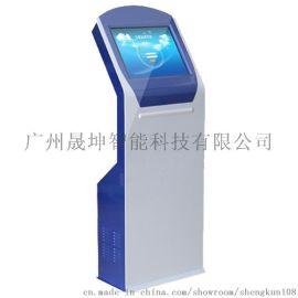 广州晟坤触控 17寸19寸21寸22寸 立式触摸查询机 触控一体机 颜色外形定制 外设可选