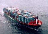 佛山货代 专业提供上海到巴淡国际海运