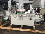 昆山威翔瑞精密机械有限公司全自动模切机