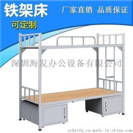 深圳上下鋪鐵架牀廠家批發價