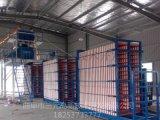曲阜三元GRC輕質保溫牆體板生產設備質量有保證