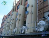 杭州中环废气吸附装置 有机废气处理装置 废气吸附塔