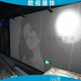 不規格圖案衝孔透光外牆鋁單板
