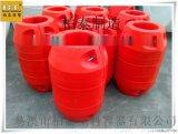 抽沙排泥管道浮筒 500*800内径250的管道浮筒 塑料浮体 塑料浮球