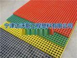 寧津達沃斯加工各種寸玻璃鋼模塑料格柵