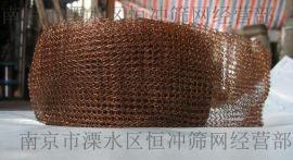 南京气液过滤网、针织网 不锈钢方眼滤网 丝网缓冲垫 丝网屏蔽条 不锈钢弹管 丝网除沫器 不锈钢丝