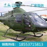 SW-4直升机 SW-4直升机供应