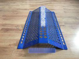 專業施工安裝金屬抑塵網 金屬抑塵牆 多年安裝經驗
