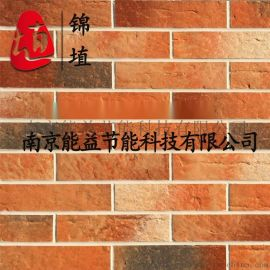 西安软瓷生产厂家直销 能益锦埴软瓷砖 软瓷砖技术 软瓷砖设备