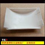 环保耐用抗UV塑料制品注塑加工 塑料制品定做生产