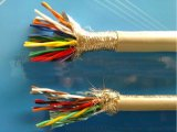 双绞屏蔽电缆 RVSP2*0.75 2*1.0厂家现货供 价格