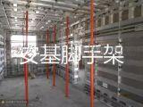 铝合金模板钢支撑 可调钢支撑