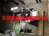 全自动涡流光饰机,GS-A240L启隆全自动水流机