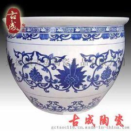镇宅陶瓷大缸 陶瓷风水缸 直径1米 景德镇青花陶瓷种花养鱼观赏大缸 厂家直销