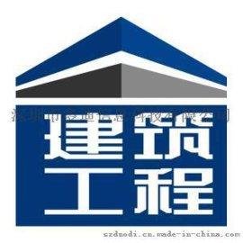 工程ERP-多迪建筑工程行业ERP