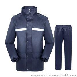 燕王雨衣雨裤套装分体成人男女款时尚户外摩托电动车骑行雨衣防水