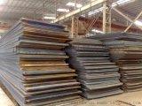 中厚普板q235普板机械加工钢板切割零售