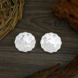 中秋纯银月饼 足银打造永久珍藏 金银定制礼品