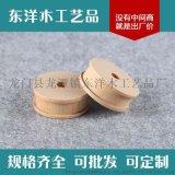 厂家供应优质实木皮革打磨工具 欧式创意家居配件工具 支持定制