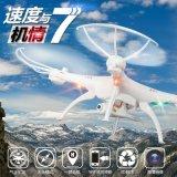 l15 新款遥控四轴飞行器 气压定高实时传输航拍无人机模型玩具